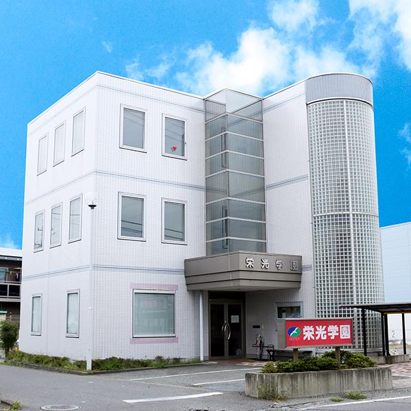 栄光学園風間校