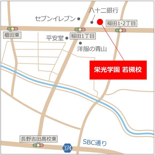栄光学園若槻校地図